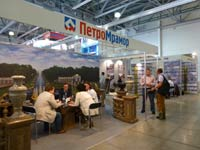 Petromramor on the professional exhibition EXPOSTONE