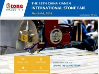 The 18th International Exhibition Xiamen Stone Fairents (China)