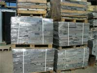Sale of granite about, substandard
