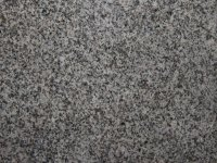 The deposit of gray-beige granite Surtas