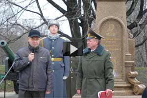 YouTube Video The opening ceremony of the monument to Grand Duke Mikhail Nikolayevich